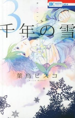 6 Manga Like Sennen no Yuki [Recommendations]