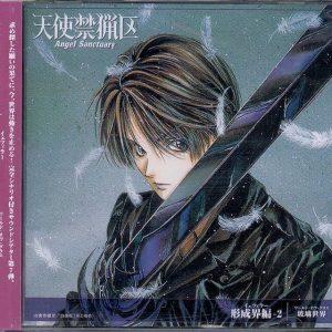 6 Manga Like Angel Sanctuary [Recommendations]