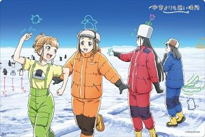 Sora-Yori-mo-Tooi-Basho-A-Place-further-than-the-Universe-300x450 Jet Off on an Adventure with the Three Episode Impression of Sora yori mo Tooi Basho (A Place Further Than The Universe)!
