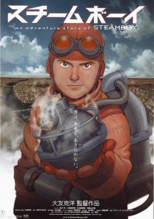 6 Anime Movies Like Steamboy [Recommendations]