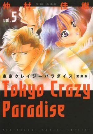 POWER-manga-300x452 6 Manga Like Power!! [Recommendations]