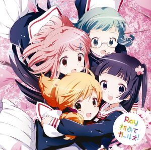 6 Anime Like Wakaba*Girl [Recommendations]