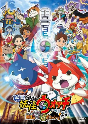 STAND-BY-ME-Doraemon-dvd 6 Anime Movies Like Stand By Me Doraemon [Recommendations]