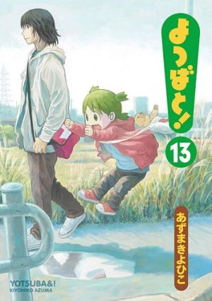 Kimi-to-Boku-manga Top 10 Manga to Read for a Good Night Sleep [Best Recommendations]