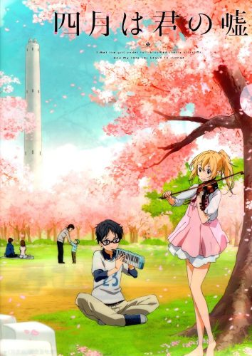 bombon-glad [10,000 Global Anime Fan Poll Results!] Which Anime has the Best Sakura Scenes?
