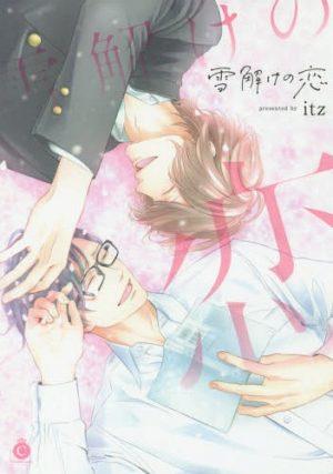 Chocolate-Cosmos-manga-300x409 6 Manga Like Chocolate Cosmos [Recommendations]