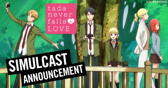 tada-never-falls-in-love-annoucement-560x294 HIDIVE Adds Tada Never Falls In Love to Spring 2018 Slate