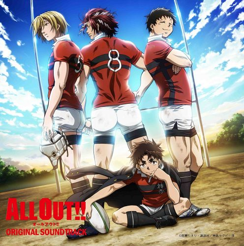 Slam-Dunk-crunchyroll Los 10 mejores endings de animes de deporte