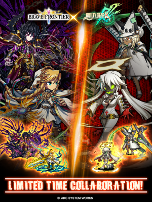 Guilty Gear Xrd Rev 2 and Brave Frontier Collaboration is Underway!