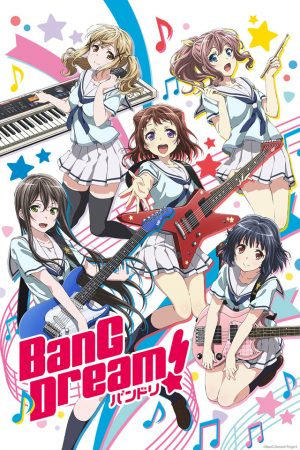 BanG-Dream-300x450 Winter Anime BanG Dream! 2nd Season Announces Double Opening Theme Songs! Roselia to Also Perform!
