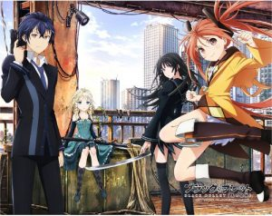 6 Light Novels Like Black Bullet [Recommendations]