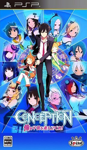 CONCEPTION-Ore-no-kodomo-wo-Undekure-PSP-290x500 Ecchi & Harem Anime - Fall 2018 : Fantasy Harems, Little Sister Genius, Sexy Fighters, And of Course, PLENTY of Fanservice