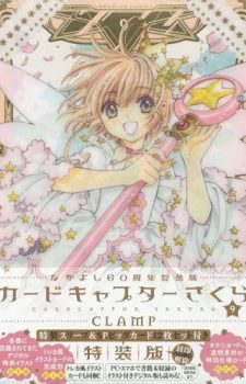Houseki-no-Kuni-7-Manga-351x500 Ranking semanal de Manga (1 junio 2018)