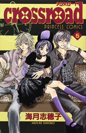 6 Manga Like Crossroad [Recommendations]