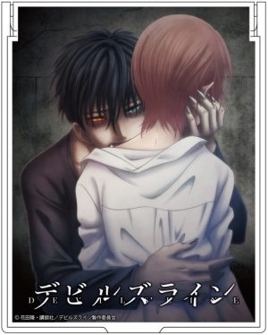 6 Anime Like Devil's Line [Recommendations]