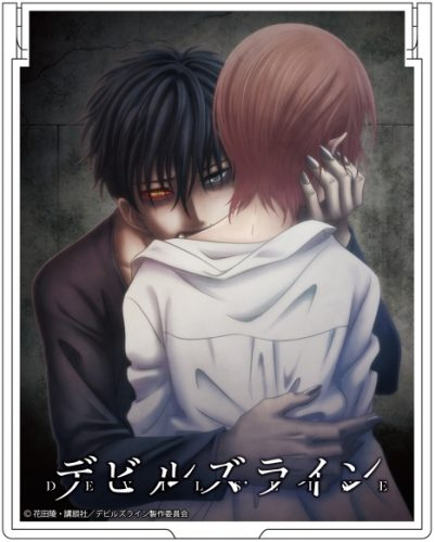 Devils-Line-dvd-300x423 6 Anime Like Devil's Line [Recommendations]