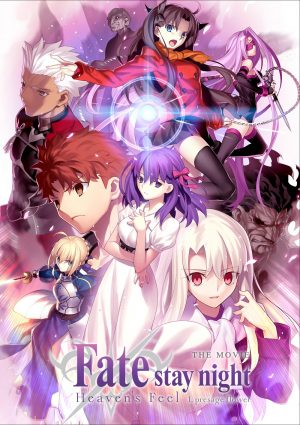 Fate/stay night [Heaven's Feel] THE MOVIE I.presage flower hits Theaters June 5th and 7th!