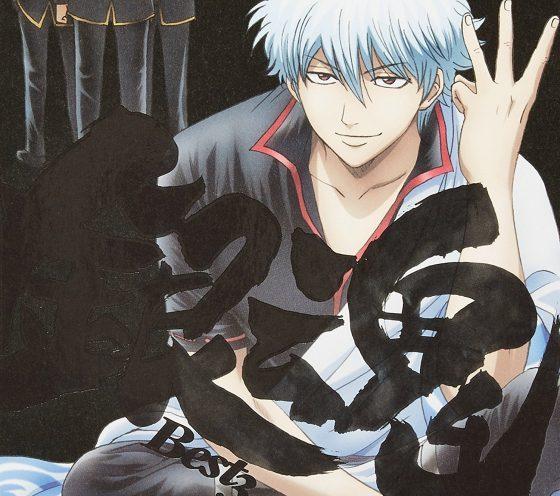 Blend-S-crunchyroll Los 10 mejores openings de animes de Comedia