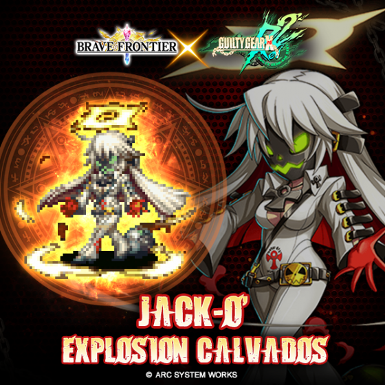 BF-x-GG-1-375x500 Guilty Gear Xrd Rev 2 and Brave Frontier Collaboration is Underway!