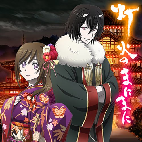 Kakuriyo-no-Yadomeshi-Kakuriyo-Bed-Breakfast-for-Spirits--300x450 6 Anime Like Kakuriyo no Yadomeshi [Recommendations]