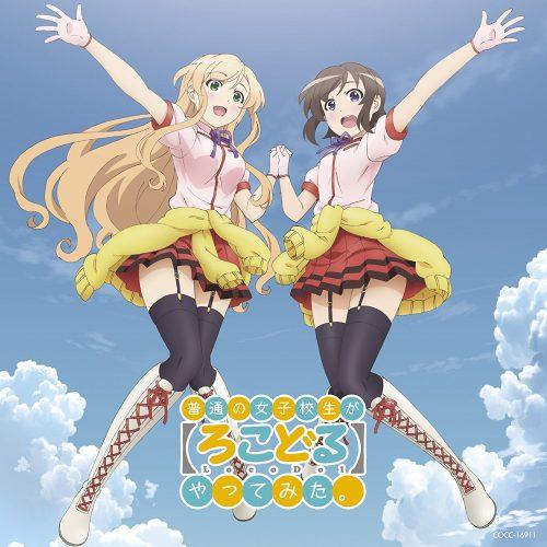 Locodol-capture-1-700x394 Los 10 mejores endings de animes de idols