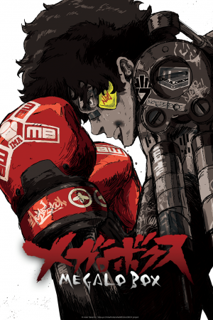 Megalobox-KeyArt-560x859 VIZ Media Announces MEGALOBOX Anime Toonami Debut THIS WEEKEND!