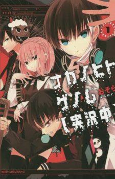 ha-season-spring Summer 2019 Anime Chart