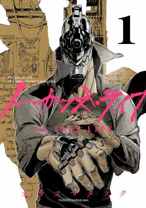 blame-manga-300x424 6 Manga Like BLAME! [Recommendations]