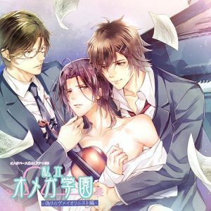 [Fujoshi Friday] Introduction to the Omegaverse