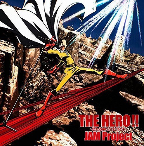 One-Punch-Man-cd-493x500 Top 5 JAM Project Songs