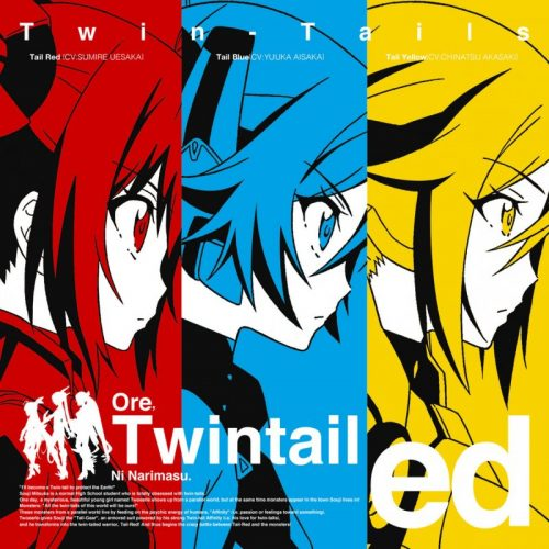 Ore-Twintail-ni-Narimasu-dvd-20160815003019-300x378 6 Anime Like Ore, Twintail ni Narimasu (Gonna be the Twin-Tail!!) [Recommendations]
