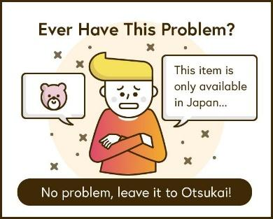 OtsukaiJapan-560x294 C2C Service OTSUKAI is Your Go To Place for Anime Goods and More from Japan!!