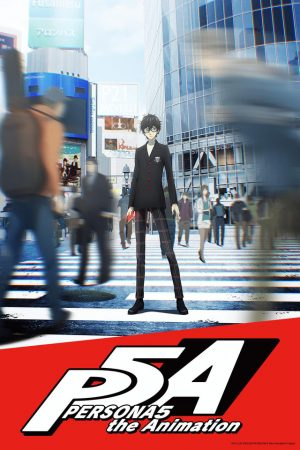 Persona-5-the-Animation-dvd-300x450 6 Anime Like Persona 5 The Animation [Recommendations]