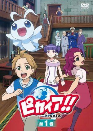 Giniro-no-Kami-no-Agito-Wallpaper-500x500 Los 10 personajes de anime que más se preocupan por cuidar la Tierra