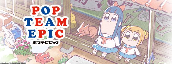 "Pop-Team-Epic-Sentai-560x210 Sentai Filmworks Adds a Pop of Randomness with Exclusive ""Pop Team Epic"" Merchandise"