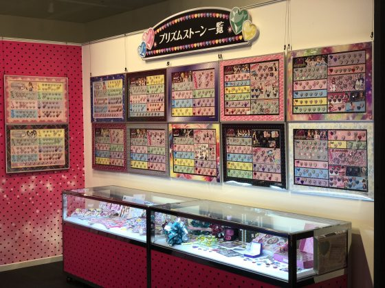 Pretty-Museum-1-560x420 PriPara & Kiratto☆Pri Chan the Movie: Kirakira Memorial Live Pretty Museum is Now Open!