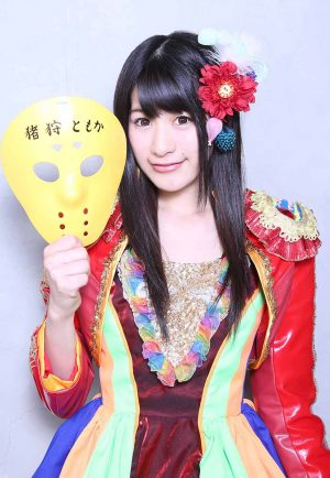 When Triumph Overcomes Tragedy: Kamen Joshi's Tomoka Igari's Positive Story