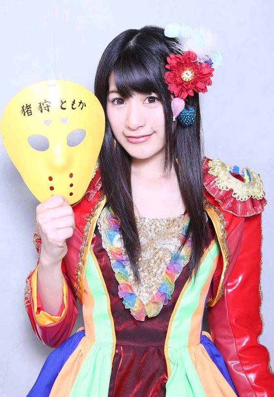 RMMS-Kamen-Joshi-Tomoka-Igari-injury-announcement-1-560x811 When Triumph Overcomes Tragedy: Kamen Joshi's Tomoka Igari's Positive Story