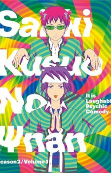 Saiki-Kusuo-no-Ψ-nan-dvd-225x350 [Hollywood to Anime] Like Scott Pilgrim vs. The World? Watch These Anime!