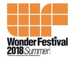 Wonder Festival 2018[Summer] Announces Dates and Information!