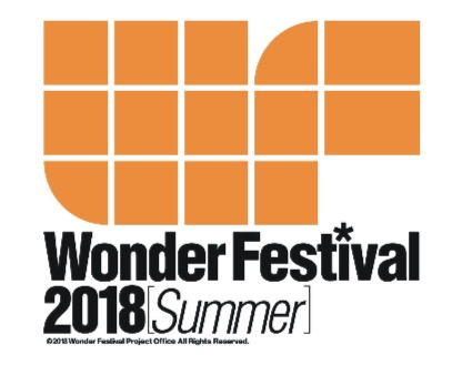 Screen-Shot-2018-05-18-at-11.23.08 Wonder Festival 2018[Summer] Announces Dates and Information!