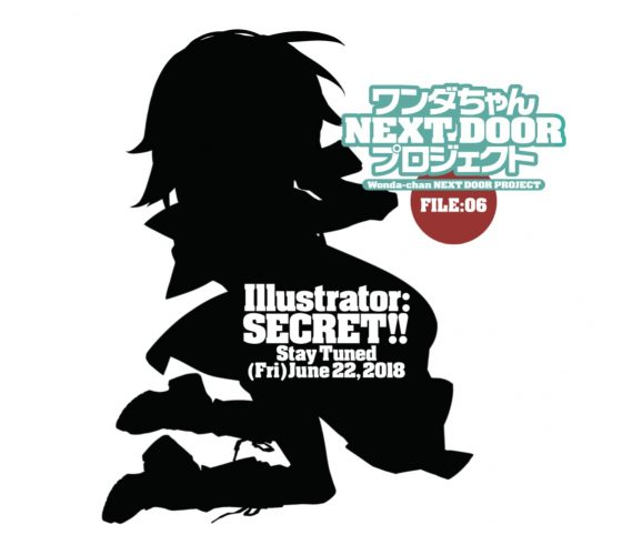 Wonder-Festival-Summer-2018 Wonder Festival 2018[Summer] Reveals Mascot Character Looks & New Secret Project!