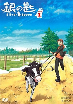 Silver-Spoon-dvd-300x426 6 Anime Like Gin no Saji (Silver Spoon) [Recommendations]