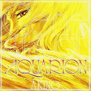6 Anime Like Sousei no Aquarion (Aquarion) [Recommendations]