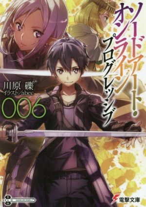 Sword-Art-Online-Progressive-6-300x425 6 Light Novels Like Sword Art Online Progressive [Recommendations]