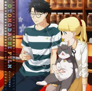 6 Anime Like Tada-kun wa Koi wo Shinai (Tada Never Falls in Love) [Recommendations]