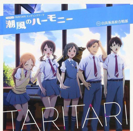 K-On-Mio-crunchyroll Los 10 mejores endings de animes de Música