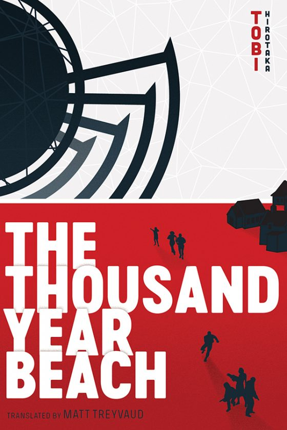 ThousandYearBeach-560x840 VIZ Media To Debut Acclaimed Sci-Fi Novel - THE THOUSAND YEAR BEACH