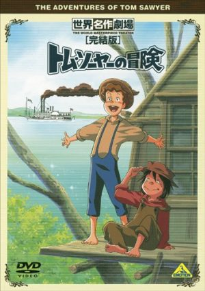 Gankutsuou-crunchyroll Top 10 Anime Based on Western Literature [Best Recommendations]