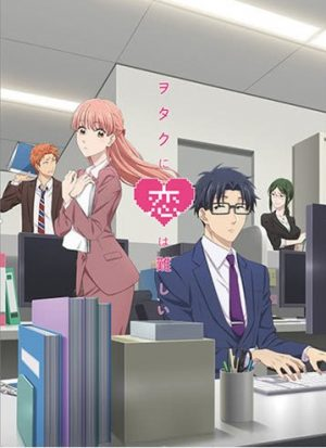 Wotakoi Is Getting a Live-Action Movie in February 2020!